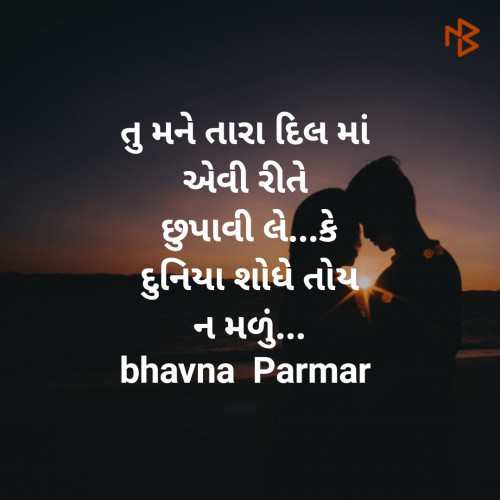 Post by Bhavna Parmar on 20-Aug-2019 07:51am