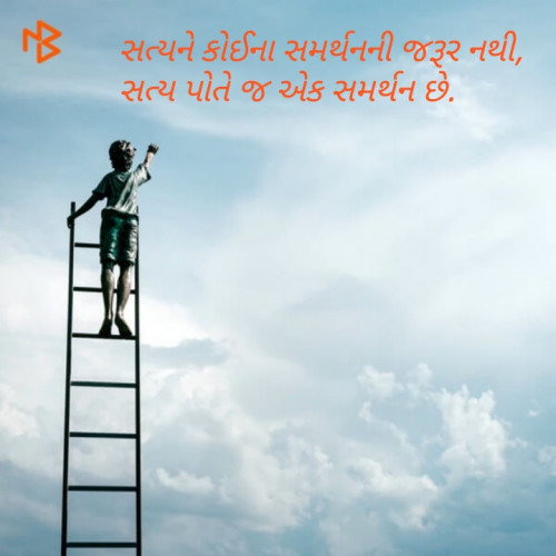 Post by Hitesh Rathod on 20-Aug-2019 07:53am
