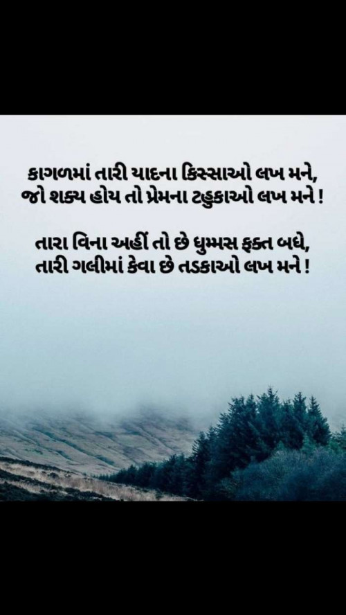 Post by Devesh Sony on 20-Aug-2019 08:33am