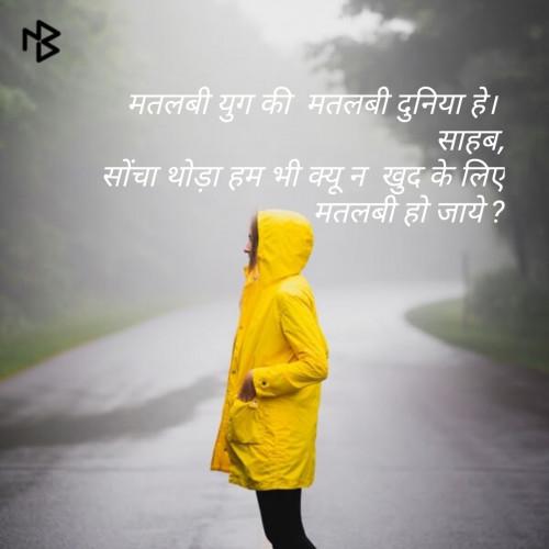 Post by dipika Sathavara on 20-Aug-2019 09:53am