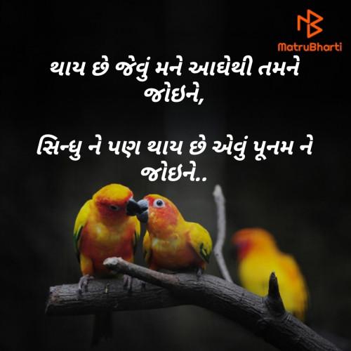 Post by Er Bhargav Joshi on 20-Aug-2019 10:23am
