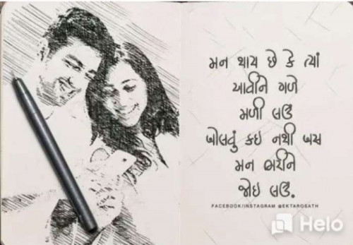 Post by Sanju Parmar on 20-Aug-2019 10:34am