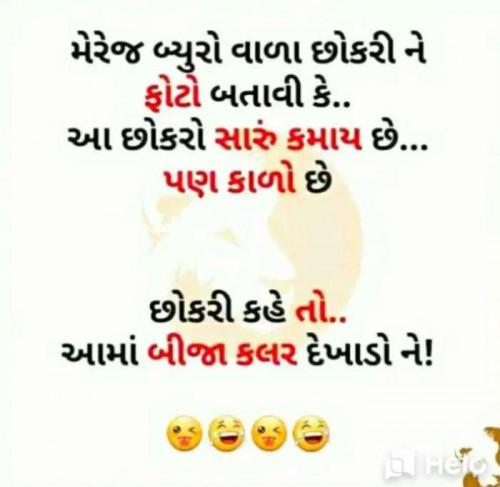 Post by Sanju Parmar on 20-Aug-2019 10:36am