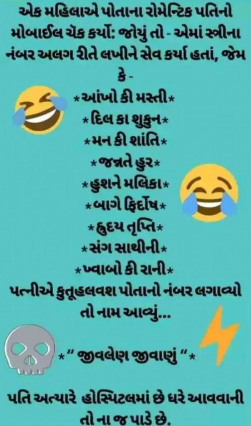 Post by Sanju Parmar on 20-Aug-2019 10:37am