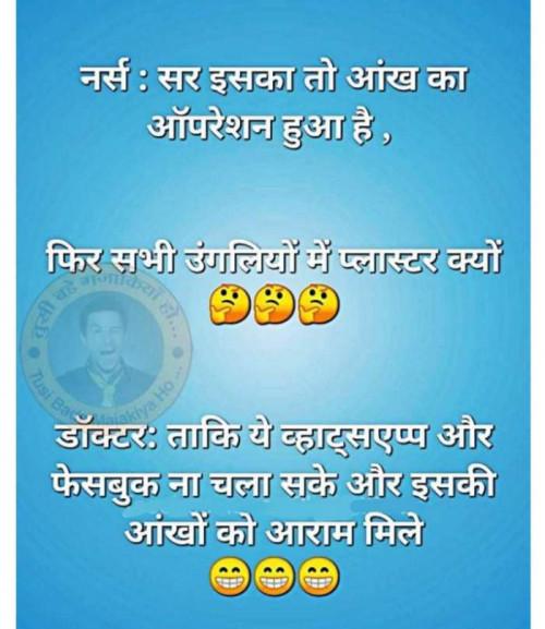 Post by Sanju Parmar on 20-Aug-2019 10:39am