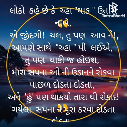 Post by Hemangi Sharma on 20-Aug-2019 11:31am