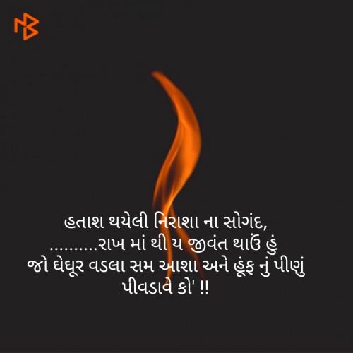 Post by Amita Patel on 20-Aug-2019 11:32am