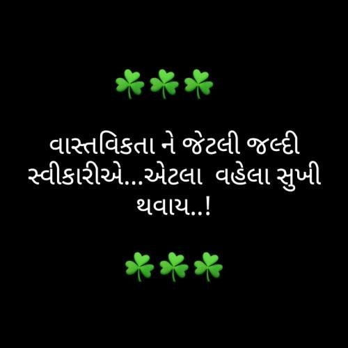 Post by Dhara Visariya on 20-Aug-2019 12:12pm
