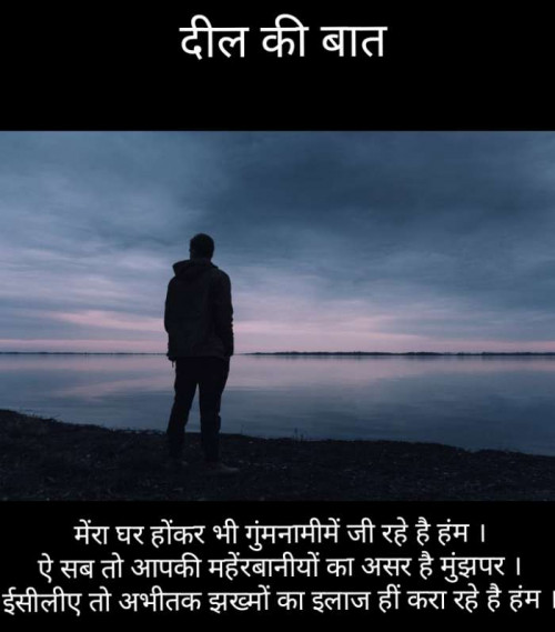 Post by Narendra Parmar on 20-Aug-2019 01:11pm