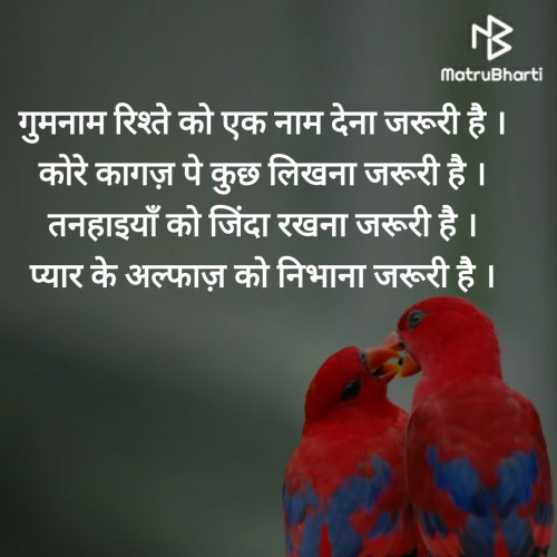 Post by Darshita Hidad on 20-Aug-2019 01:23pm