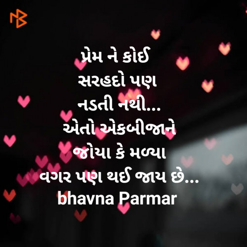 Post by Bhavna Parmar on 20-Aug-2019 02:01pm