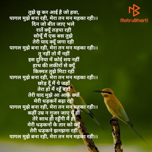 Post by Archana Yaduvanshi on 20-Aug-2019 02:08pm