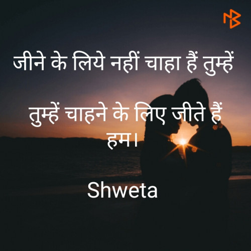 Post by Shweta Parmar on 20-Aug-2019 02:33pm