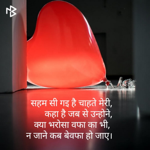 Post by Hitesh Rathod on 20-Aug-2019 02:36pm