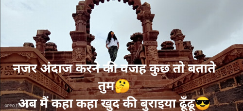 Post by Nilaxi Patel on 20-Aug-2019 02:46pm