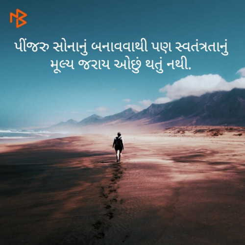 Post by Hitesh Rathod on 20-Aug-2019 02:49pm