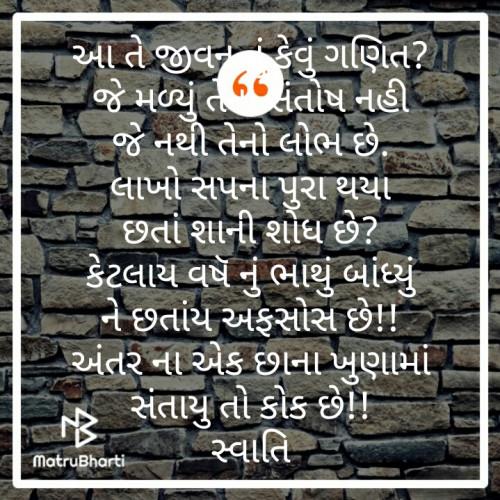Post by swati dalal on 20-Aug-2019 04:46pm