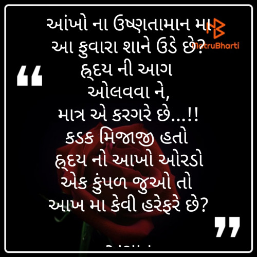 Post by Aadarsh Adera on 20-Aug-2019 05:56pm