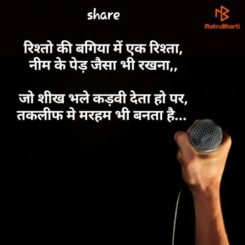 Post by Tinu Rathod on 20-Aug-2019 07:10pm