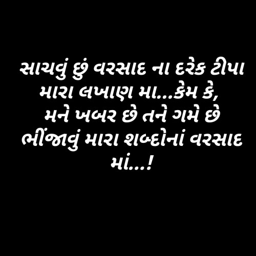 Post by SURESH PATEL on 20-Aug-2019 07:22pm