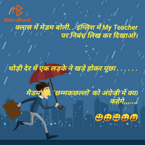 Abhijit A Kher की लिखीं बाइट्स