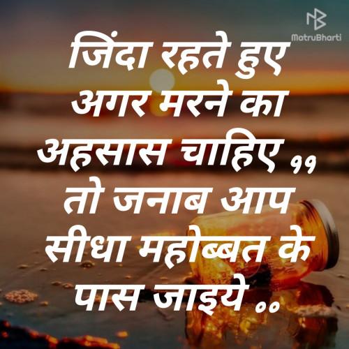Post by jagrut Patel on 20-Aug-2019 08:15pm
