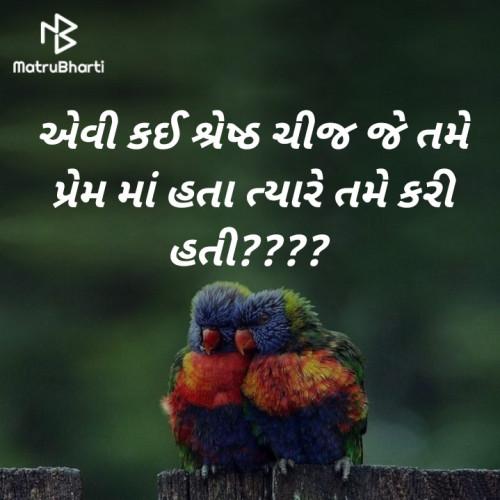 Post by tejal erda singer on 20-Aug-2019 08:33pm
