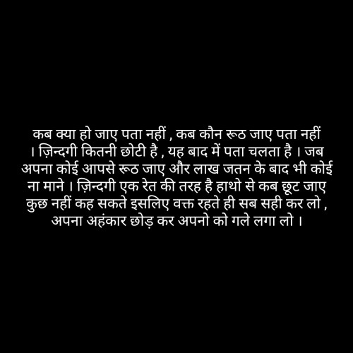 Post by short sweet on 20-Aug-2019 09:17pm