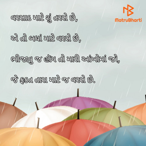 Post by Mahesh Jasani on 21-Aug-2019 12:07am