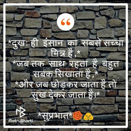 Post by Abhishek Hada on 21-Aug-2019 06:58am