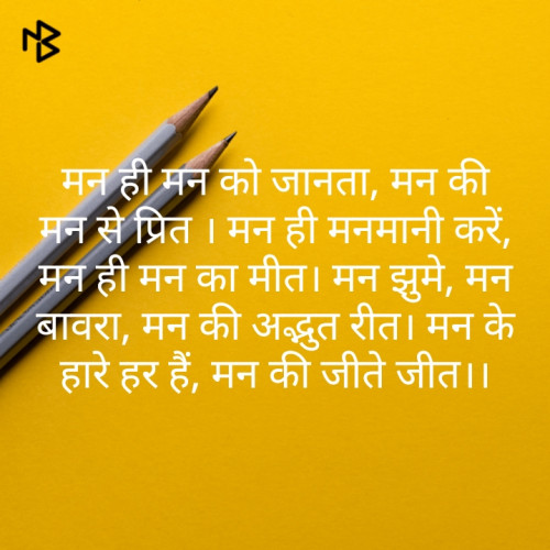 Post by Heena Solanki on 21-Aug-2019 07:35am