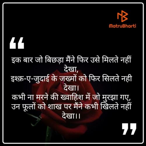 Post by Satyendra prajapati on 21-Aug-2019 08:11am