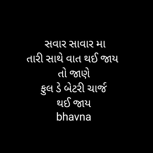 Post by Bhavna Parmar on 21-Aug-2019 08:19am