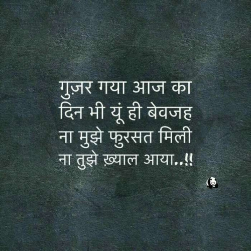 Post by Bhavna Parmar on 21-Aug-2019 08:34am