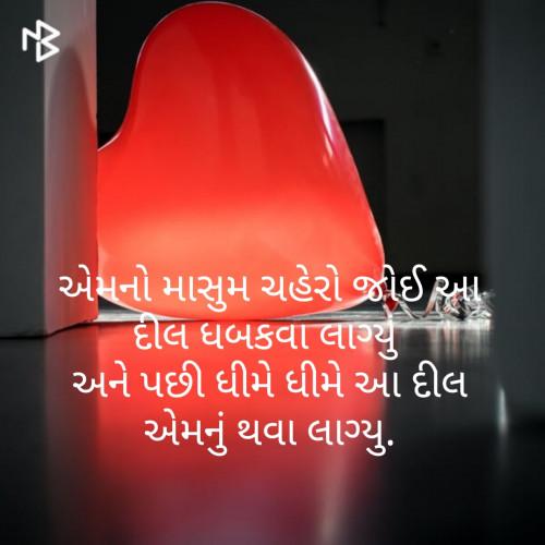 Post by Radhika Kandoriya on 21-Aug-2019 08:43am