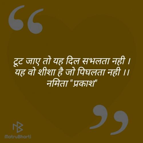 Post by Namita Gupta on 21-Aug-2019 09:27am