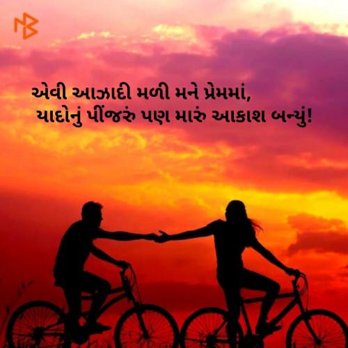 Post by Jaykumar DHOLA on 21-Aug-2019 10:08am