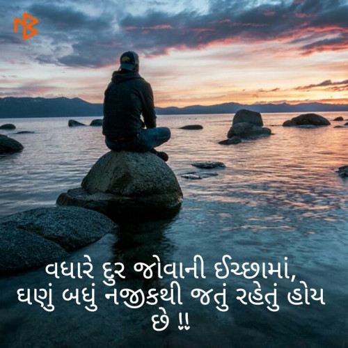 Post by Afsana on 21-Aug-2019 10:18am