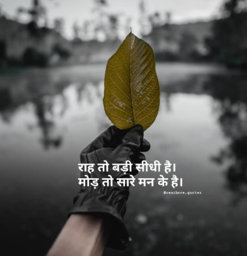 Post by sarika on 21-Aug-2019 10:24am