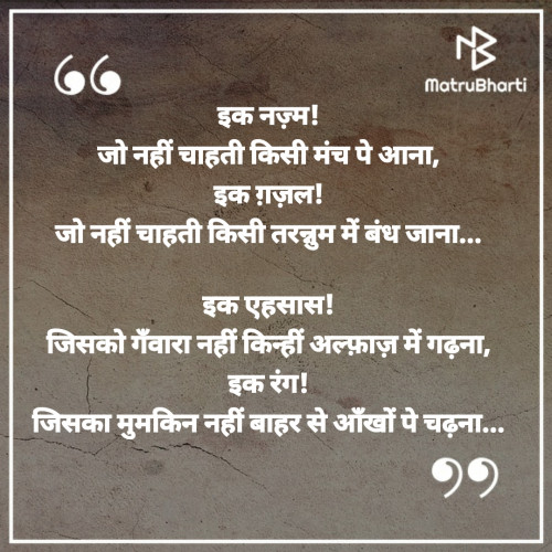 Post by Dharmesh on 21-Aug-2019 11:18am