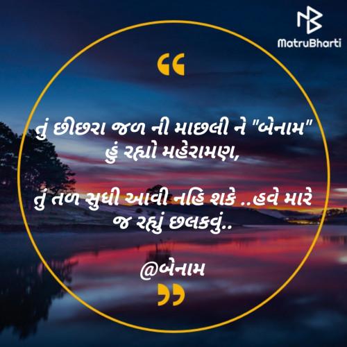 Post by Er Bhargav Joshi on 21-Aug-2019 12:12pm