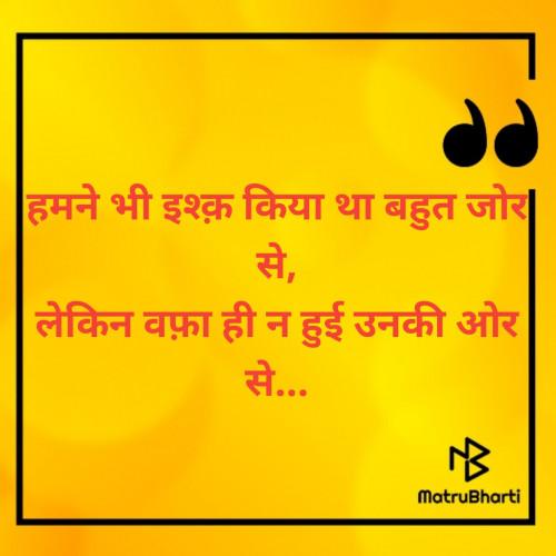 Post by Riddhesh Joshi on 21-Aug-2019 12:19pm