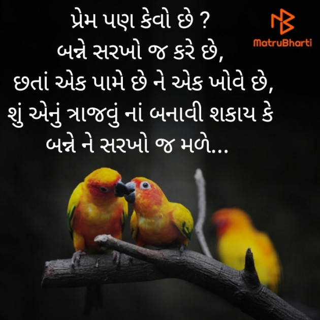 Post by Heena Patel on 21-Aug-2019 12:39pm