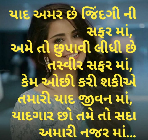 Post by Sonal Ahir on 21-Aug-2019 02:13pm
