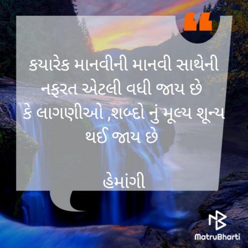 Post by Hemangi Sharma on 21-Aug-2019 02:28pm