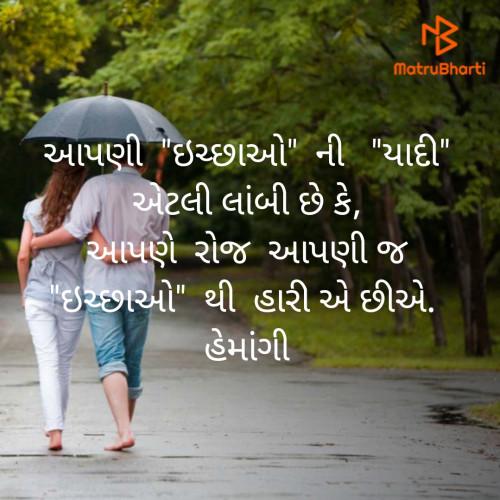Post by Hemangi Sharma on 21-Aug-2019 02:30pm
