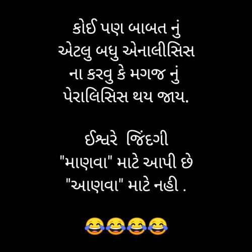 Post by Nikunj Dodiya on 21-Aug-2019 02:45pm