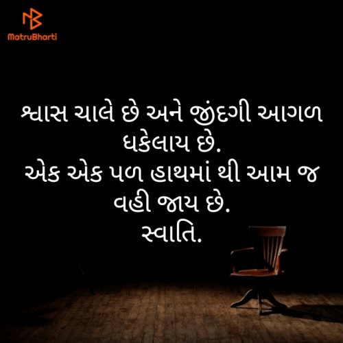 Post by swati dalal on 21-Aug-2019 03:23pm