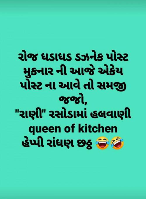 Post by Brijesh Shanischara on 21-Aug-2019 05:33pm