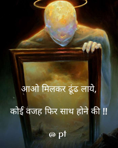 Post by PANKAJ THAKKAR on 21-Aug-2019 05:41pm